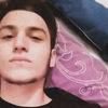Амир, 22, г.Грозный
