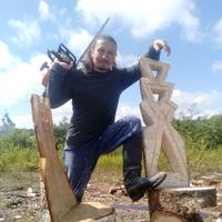 Андрей, 45 лет, Водолей, Псков