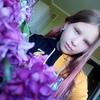 Polina, 16, Pavlograd