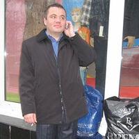 ДМИТРИЙ, 44 года, Овен, Москва