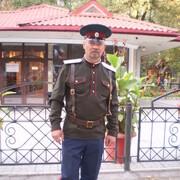 Константин 57 Бишкек