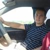Виталий, 26, г.Новосибирск