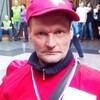 Сергей, 49, г.Кемерово