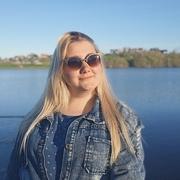 Анастасия 19 Архангельск
