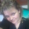 Наталья, 35, г.Луганск