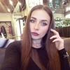 Юлия, 26, г.Херсон