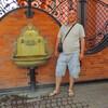 александр, 46, г.Ужгород