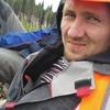 Василий, 26, г.Березники