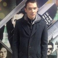 Владимир, 28 лет, Близнецы, Владимир