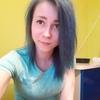 Татьяна, 22, г.Ярославль