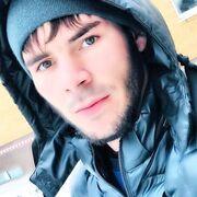 Амир 23 Москва