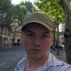 Nikolaj, 34, г.Tåstrup