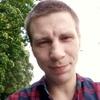 Ваня, 30, г.Санкт-Петербург