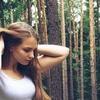 Каролина, 16, г.Москва