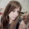 Irina, 21, Pavlovo