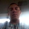 Vega, 33, г.Саранск