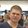 Artyom, 31, Sumy