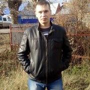 Сергей 39 Уфа