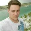 Сергей, 16, г.Вязьма