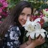 Анна, 39, г.Санкт-Петербург