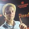 Дмитрий, 24, г.Севастополь