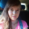 Дара, 16, г.Харьков