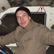 дмитрий сергеевич 33 Липецк