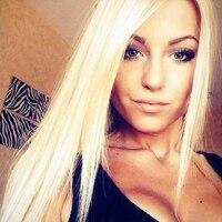 Наталия Смирнова, 24 года, Близнецы, Анапа
