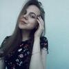 Алина, 21, г.Самара