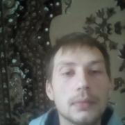 Сергей 30 Александрия