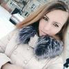Татьяна, 20, г.Владивосток