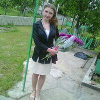 Евгения, 24 года, Стрелец, Кривой Рог
