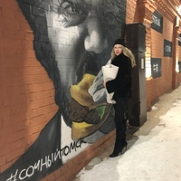 Ольга, 35 лет, Лев, Томск