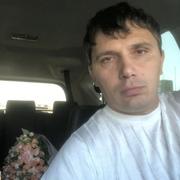 Эрик 38 Краснодар