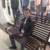 Эдуард, 25, г.Соликамск