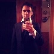 Ярослав, 23
