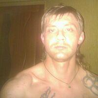 денис, 41 год, Стрелец, Ростов-на-Дону