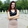 Лилия, 18, г.Дружковка