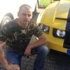 Богдан, 34, г.Зелёна-Гура