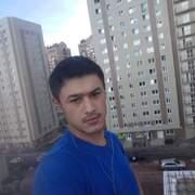 Ахмед 29 Тюмень