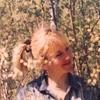 Марина, 59, г.Бобруйск