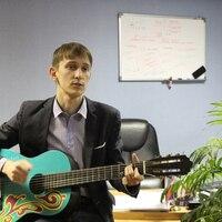 Алексей, 31 год, Рак, Чебоксары