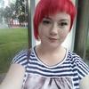 Alina, 20, Pugachyov