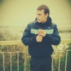 Богдан, 19, г.Черкассы