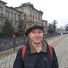 Рустам, 36, г.Керчь