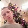 Алексей, 19, г.Алапаевск