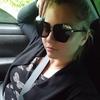 Екатерина, 27, г.Усть-Каменогорск