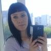 Вера, 31, г.Екатеринбург