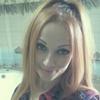 Катя, 28, г.Ростов-на-Дону
