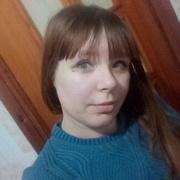 Александра 25 Пугачев